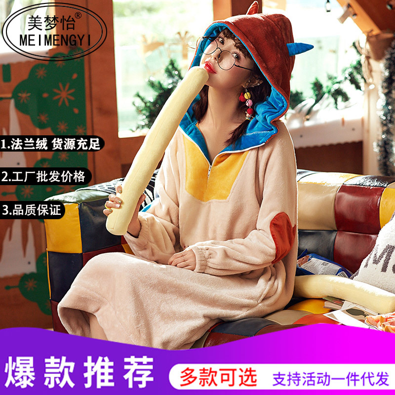 Method Dai Qi New Style Autumn & Winter Flannel Nightgown Lovely Nightgown GIRL'S Thick Homewear Set Pajamas