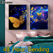 Canvas Painting Abstract Art Blue Gold Butterfly Animal Poster Wall Art Aesthetic Room Decor Custom Luxury Modern Art Print