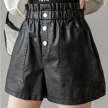 2020 осенние черные кожаные шорты для женщин из искусственной