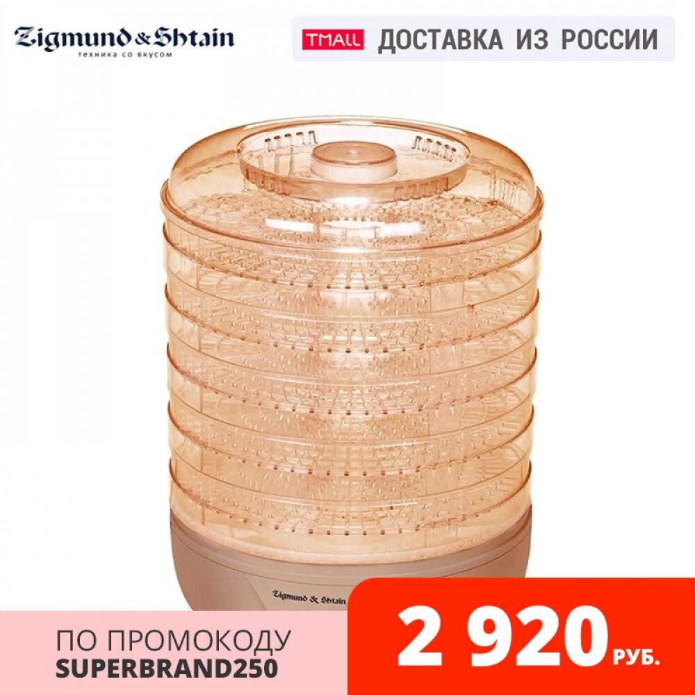 Сушилка для овощей и фруктов Zigmund & Shtain ZFD 401|Влагопоглотители|   | АлиЭкспресс