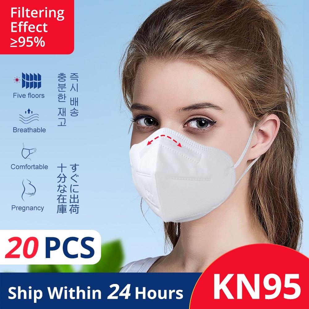 20PCS KN95 Mouth Masks PM 2.5 Dust Face Masks Antiviral Coronavirus Activated Carbon Protective Anti Radiation Masks Gas Masks