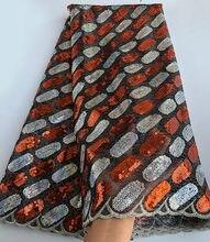5 หลานุ่ม sequins ลูกไม้ฝรั่งเศสแอฟริกัน Tulle ผ้าไนจีเรียกานาสวมใส่เป็นครั้งคราวเงางามมาก GOOD CHOICE