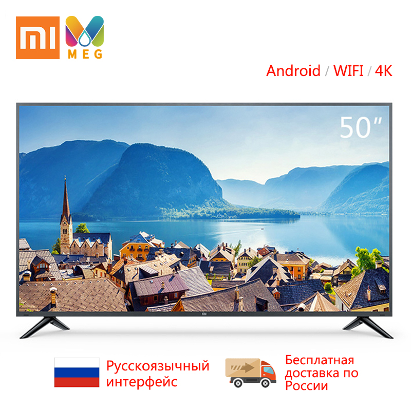 Телевизор Xiaomi Mi tv 4S 50 дюймов 4K HDR экран ТВ набор wifi 2 ГБ + 8 Гб DOLBY аудио Android Smart tv 100% русифицированный