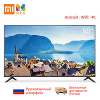 La televisión Xiaomi mi TV 4S 50 pulgadas 4K HDR pantalla TV WIFI 2GB + 8GB DOLBY AUDIO Android Smart TV 100% desrusificado