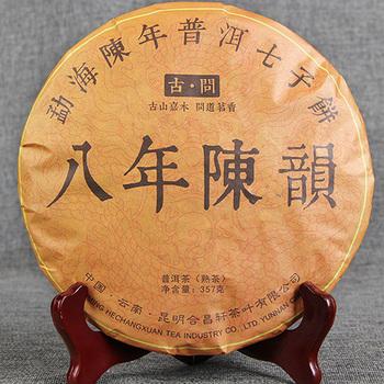357g klasyczna jakość Yunnan dojrzałe Pu #8217 er herbata materiały przechowywane ponad 8 lat przed wykonane Pu #8217 erh herbata dla schudnąć tanie i dobre opinie CN (pochodzenie)