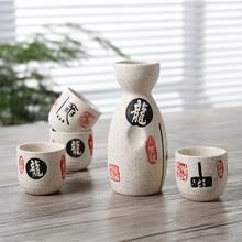 Японский стиль керамический горшок Саке набор с 4 чашками японская кухня бутылка для сакэ дух горшок набор