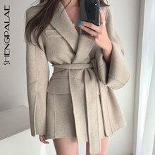 SHENGPALAE 2021 New Autumn French Lapel Straight Slimming Lace-up Waist Cardigan Long Sleeve Woolen Coat For Women ZA5871