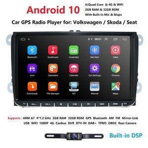Image 2 - 2din Android10 Quad Core 2GB 32GB Car NODVD for VW Passat CC Polo GOLF 5 6 Touran EOS T5 Sharan Jetta Tiguan GPS Radio 1080P DVR