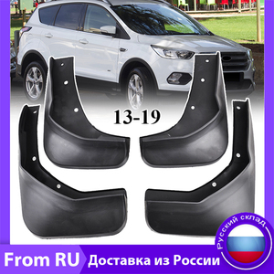 Image 1 - For Ford Escape Kuga 2013 2014 2015 2016 2017 2018 2019 Front Rear Mud Flap Mudflaps Guard Mudguards Splash Fender Accessories