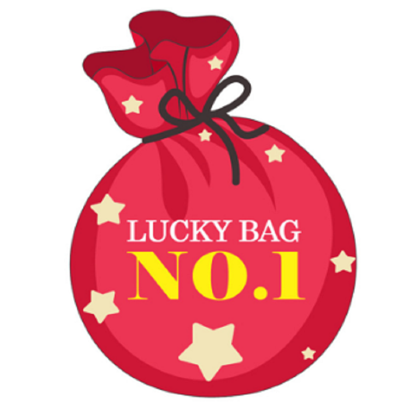 UONOFO Lucky Bag Makeup Set Mask Makeup Sets 1 Pcs Lucky Bag For Gift Surprise Mask Essential Oil Cream Skin Care