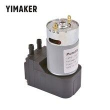 AIYIMA 1pcs Miniature Electric Diaphragm Vacuum Pump 12V 12W 10L/min Circulation Pumps Household Air Pumping