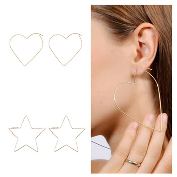 Fashion personality Hyperbole Hollow Simple Large Heart Pentagram Shaped Hoop Earrings Jewelry for Women street trendy decoratio 1