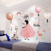 [SHIJUEHEZI] Cartoon Girl Wall Stickers for Kids Rooms Baby Bedroom Nursery Decoration DIY Pink Color Balloons Decals