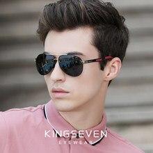 KINGSEVEN-lunettes de soleil polarisées pour hommes, lentille UV400 accessoires lunettes, lunettes de soleil polarisées pour hommes, expédition depuis la pologne