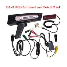 Digital Timing Light Inductive Timing Gun Ignition Strobe Lamp Diesel & Petrol Engine Analyzer Detection Diagnosis Repair Tool