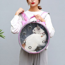 Transparent Bag for Cat Carrier Bags Breathable Kitten Small Dog Backpack Travel Space Capsule Cage Pet Transport Cat Carriers