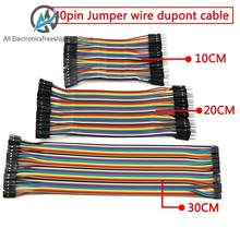Dupont Line 10cm/20CM/30CM Male to Male+Female to Male + Female to Female Jumper Wire Dupont Cable(China)