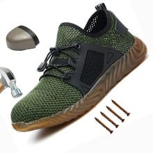 Дышащие безопасная обувь модные мужские светильник тапки нерушимой со стальным носком мягкие носки с противоскользящим покрытием, пирсинг...