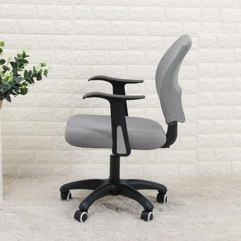 Water Resistant Jacquard Computer Chair Slipcover - Stretchable Computer Chair Cover 4 Chair And Sofa Covers