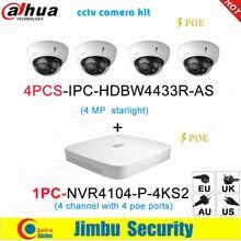 Dahua IPด้วยการเฝ้าระวังNVRชุด 4CH 4K Video Recorder NVR4104 P 4KS2 & Dahua 4MPกล้องIP 4pcs IPC HDBW4433R AS