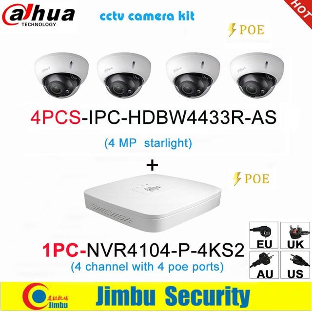داهوا IP surveilliance نظام طقم NVR 4CH 4K مسجل فيديو NVR4104 P 4KS2 و داهوا 4MP IP كاميرا 4 قطعة IPC HDBW4433R AS