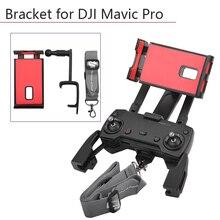 Soporte base agarradera plegable para teléfono y tableta, accesorio de Mini Pro para DJI Mavic Dron AIR Spark