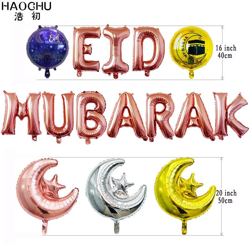 25pcs/set Hajj Mubarak Letter Foil Balloon Eid Party Decoration Supplies al-fitr Ramadan Kareem Paper Lantern Honeycomb Ball DIY