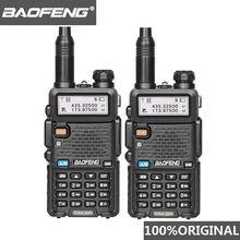 "2 шт baofeng dm 5r иди и болтай walkie talkie ""иди цифровой"