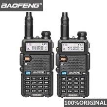 2pcs baofeng DM 5R walkie talkie digital dmr rádio vhf uhf dm 5r presunto rádio amador hf transceptor dm5r compatível com motorola