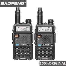 Baofeng Walkie Talkie DM 5R Digital, DMR, Radio VHF, UHF, DM, 5R, Ham, transceptor aficionado, DM5R, Compatible con Motorola, 2 uds.