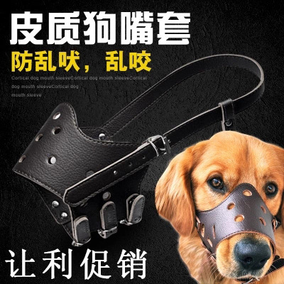 Pet Dog Mouth Case Ultra Large Medium-small Model Dogs Soft Pew Of Anti-Bite Called Eat Lick Adjustable Face Mask