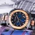 Relogio Masculino BOBO BIRD деревянные часы для мужчин секундомеры ручной работы Япония движение для мужчин t кварцевые наручные часы подарок на день Св...