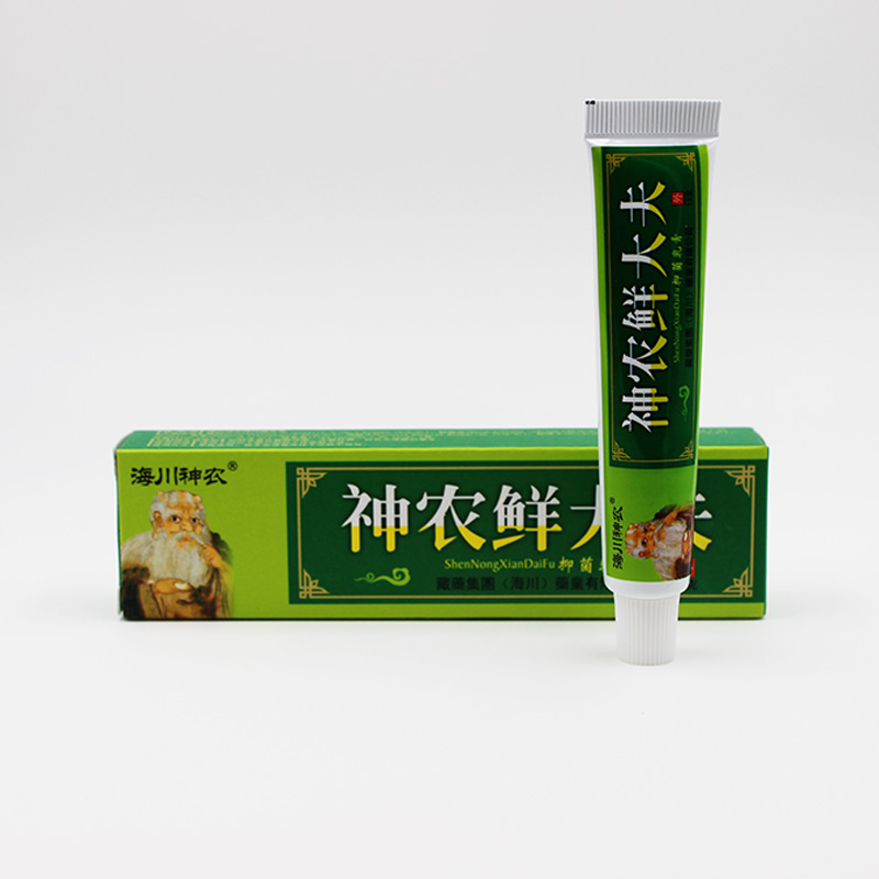 New Arrival Natural Chinese Medicine Herbal Anti Bacteria Cream Psoriasis Eczema Ointment Treatment High Quality Herbal Cream image