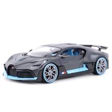 Maisto 1:24 Bugatti Divo Sports Car Static Die Cast Vehicles Collectible Model Car Toys