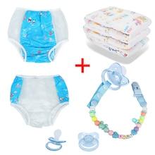 ABDLPVC  Set-printed Adult diapers 3pcs+adult diaper pvc diaper 2pc+jelly blue adult pacifier+Baby pacifier chain pacifier clip