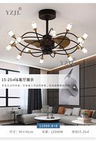 Fan lamp living room dining room Nordic modern minimalist stealth ceiling fan lamp