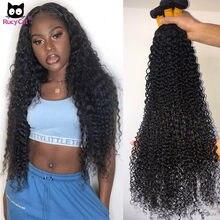 Rucycat peruca cabelo encaracolado, pacotes de cabelo humano encaracolado de 8 30 polegadas, cabelo longo com tela natural remy extensão