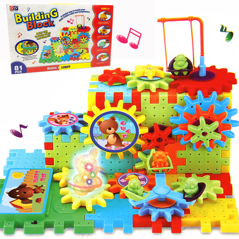 Children DIY Building Blocks Kit For Kids Aged Toys Electric Assembly Gears Sets Inserting Assembling Puzzles Toy Holiday Gifts