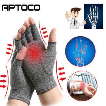 1 Pair Compression Arthritis Gloves Premium Arthritic Joint Pain Relief Hand Gloves Therapy Open Fingers Compression Gloves