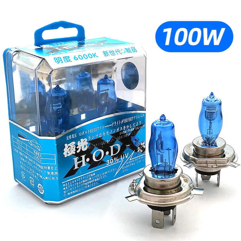2 шт. супер яркий 100w фары для автомобилей H1 H4 H7 H9 H11 H8 880 881 9005 9006 гнездо для галогенной лампы Авто головного средства ухода за кожей Шеи светиль...