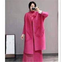 Женское длинное пальто miyake с бахромой весна осень 2020 НОВЫЙ