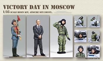 Resin Kits   1/35 Victory In Moscow Include 3 Unpainted Kit Resin Model Free Shipping