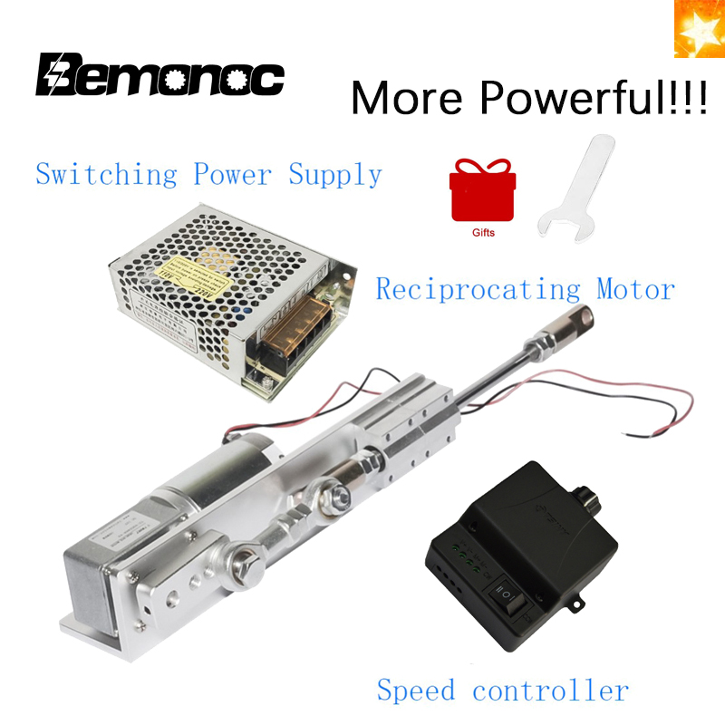 Bemonoc DIY Reciprocating Linear Actuator Kit 12V 24V DC Gear Motor with Stroke 30/50/70mm DIY Linear Actuator for Sex Machine image
