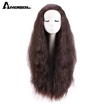цена на ANOGOL High Temperature Fiber Long Loose Wave Brown Free Part Synthetic Cosplay Wig for Women Halloween Costume Party