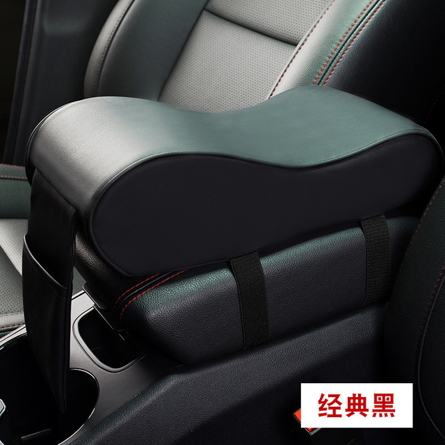 New Leather Car Armrest Pad Universal Auto Armrests Car Center Console Arm Rest Seat Box Pad Vehicle Protective Car Styling