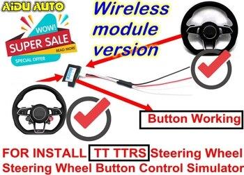 For VW MQB GOLF 7 Audi A3 A4 A5 A6 A7 Q5 Sport TT TTRS R8 Steering Wheel Start Switch Driving Mode Switch Simulator intake manifold flap actuator motor for golf audi a4 a5 a6 q5 tt 2 0 03l129086 03l 129 086 03l129086 40172313ac