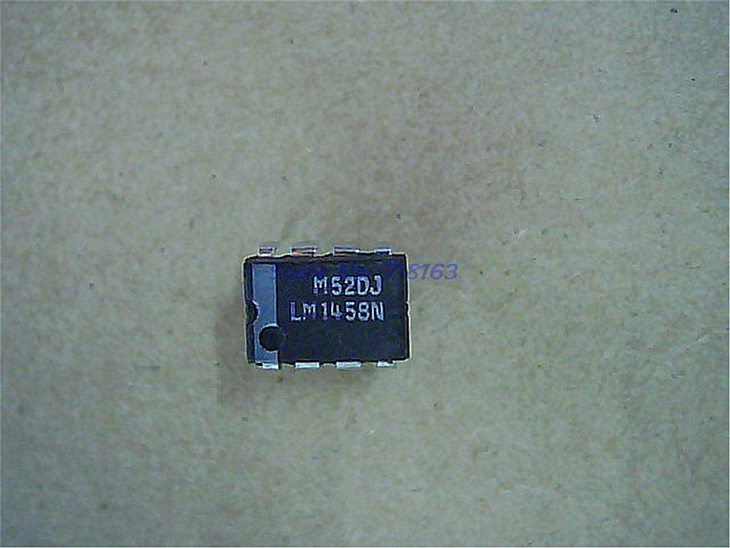 5pcs/lot LM1458N LM1458 DIP-8