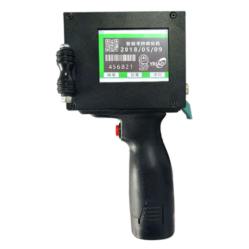 High Definition Handheld Inkjet Printer for Printing QR Code and Expiry Date on Plastic Metal and Glass