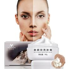 40g Remove Melasma Acne Spots Pigment Melanin Whitening Strong Effects Powerful