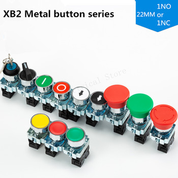 Button switch self reset XB2 small mushroom head emergency stop 22mm knob key start inching power on XB2-BA31 XB2-BA42